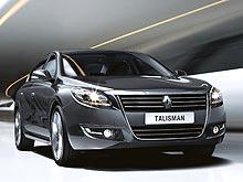 В Renault Samsung Motors инвестируют $160 млн. - Samsung