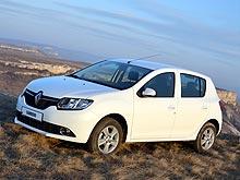 В августе на Renault действует еще одно выгодное предложение