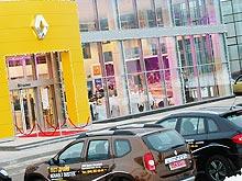 Renault в Украине улучшает условий кредитования