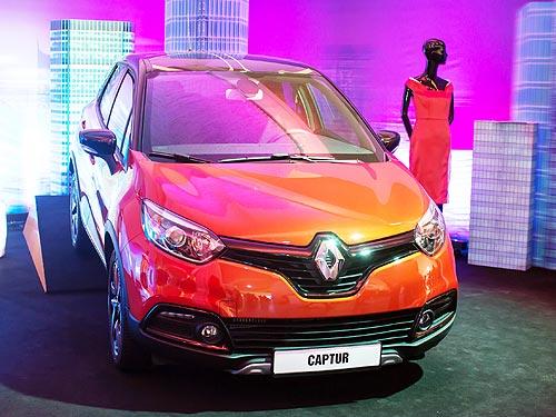 Для покупателей Renault Captur действуют привлекательные цены и хай-тек аудио система Focal в подарок - Renault