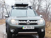 Renault Duster с дизельным двигателем и коробкой EDC уже в Украине