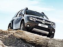 В сети Renault стартовала акция «Будь первым! Готовь шины сейчас»