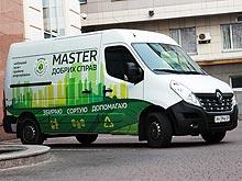 Renault в Украине запускает проект «Master добрих справ»