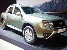 Новый доступный пикап Renault скоро будет в Украине - Renault