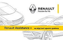 В Украине запустили новую сервисную программу Renault Assistance+ - Renault