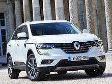 Группа Renault в 2016 г. установила новый рекорд продаж - Renault
