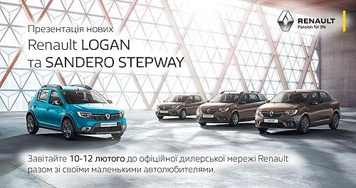 Среди участников тест-драйвов новых моделей Renault разыграли призовые сертификаты - Renault