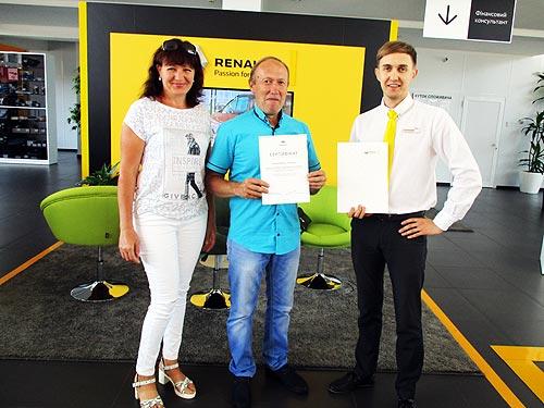 Победитель сервисной акции от Renault посетил Норвегию