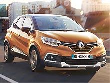 Обновленный Renault Captur уже в Украине - Renault
