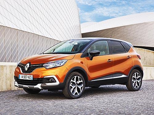 Новый Renault Captur назвали лучшим субкомпактным кроссовером 2018 года - Renault