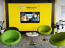 Renault ищет нового дилера в Киеве - Renault