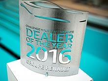 Renault отметила лучших дилеров 2016 года - Renault