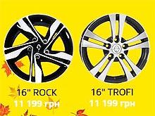 Комплект фирменных литых дисков Renault можно купить по специальной цене