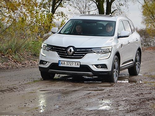 На что способен новый Renault Koleos на старых украинских дорогах - Renault