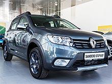 В Украине стартовали продажи лимитированной серии Renault Sandero Stepway Сross