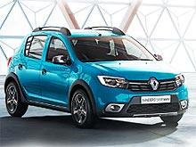 На Renault Sandero и Renault Sandero Stepway действует выгодное ценовое предложение - Renault