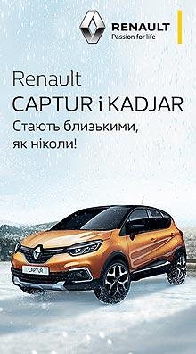 Renault вже твій! Популярные кроссоверы Renault доступны в рассрочку на выгодных условиях - Renault