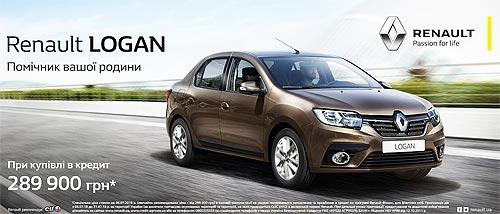 Renault бонус. Теперь цена ещё лучше