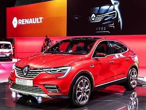 Официальные подробности о новом купе-кроссовере Renault ARKANA