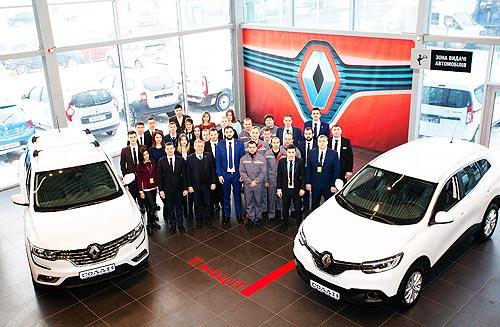 В Украине определен лучший дилер Renault 2017 год - Renault