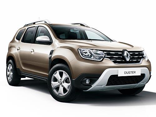 В Украине объявлены цены и стартуют продажи нового Renault Duster