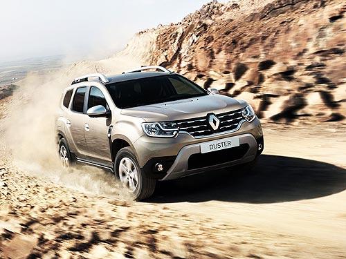 В Украине объявлены цены и стартуют продажи нового Renault Duster - Renault