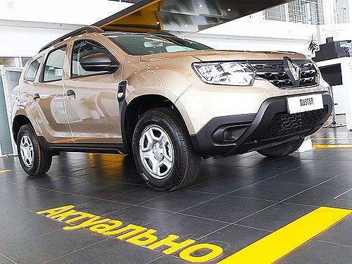 Renault в Украине подтверждает лидерство 4-й год подряд - Renault