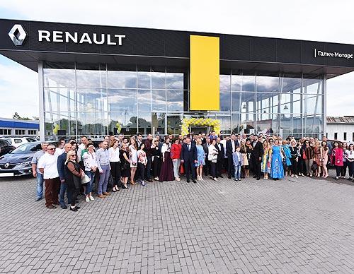 Renault открыла новый дилерский центр во Львове - Renault