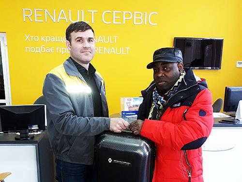 Победители осенней акции от Renault получили свои призы - Renault