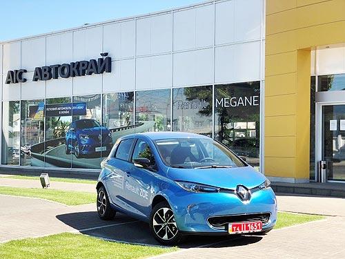 В дилерском центре Renault АИС Автокрай стартовали продажи электромобилей - Renault