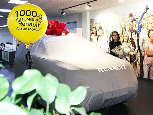 Официальный дилерский центр Renault АКТИВ МОТОРС уже продал 1000-й автомобиль