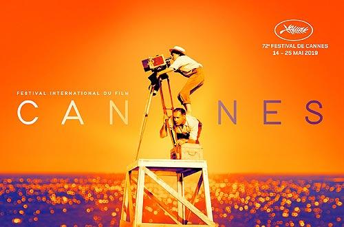 Renault – официальный партнер Каннского кинофестиваля 2019