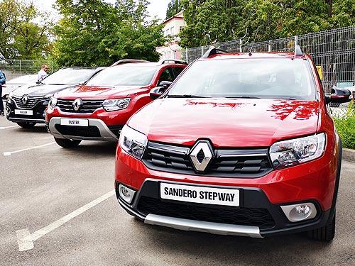 Все новые автомобили Renault в Украине теперь комплектуются дорожными наборами