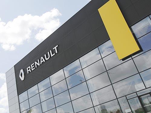 Renault объявляет тендер на дилерство в г. Умань