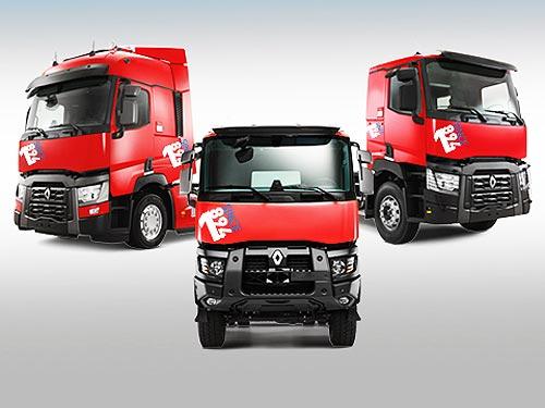 К 125-летию RENAULT TRUCKS анонсирует спецпредложение на покупку грузовиков и их сервисное обслуживание