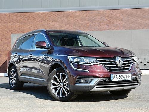 Чем может удивить новый Renault Koleos