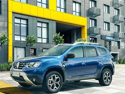 В Украине стартовали продажи лимитированных версий бестселлеров Renault Ultramarine