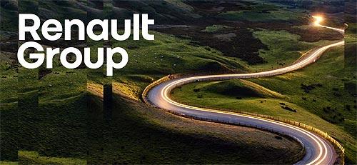 У Renault Group новый фирменный стиль