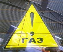 Профильная ассоциация лоббирует повышение акциза на автогаз - автогаз