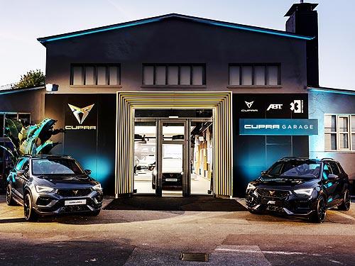CUPRA открывает штаб-квартиру в Европе и будет участвовать в гонках Extreme E