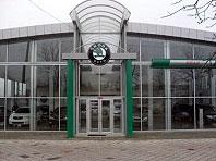 В Житомире открылся новый автосалон-сервис Skoda