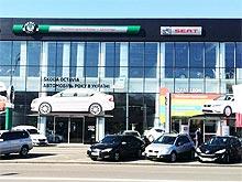 В Киеве открыт первый официальный автоцентр Skoda на Левом берегу