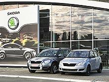 На Skoda действует новая программа автокредитования