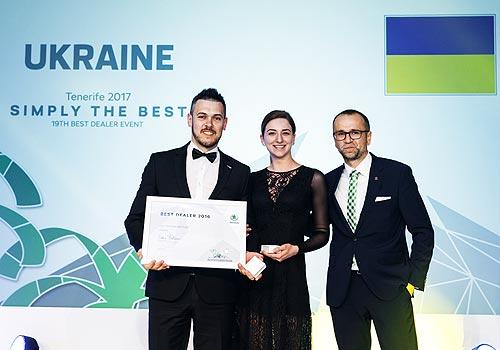 В Украине определили лучшего дилера SKODA 2016 года - SKODA