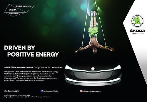 SKODA и Cirque du Soleil® заключили долгосрочное партнерство