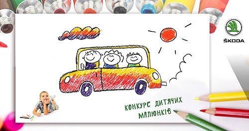 В Украине пройдут Дни безопасности со SKODA - SKODA