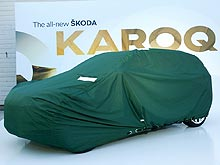 Каким будет новый кроссовер Skoda Karoq. Первые фото - Skoda