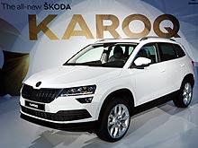 Стартовало серийное производство нового SUV SKODA KAROQ