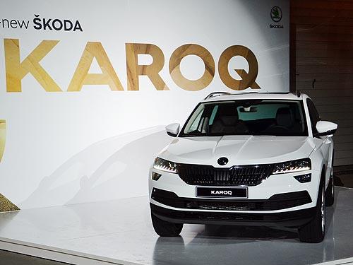 Skoda Karoq появится в Украине в начале 2018 года