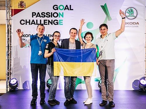 Украинских специалистов Skoda отметили в международном конкурсе мастерства - Skoda